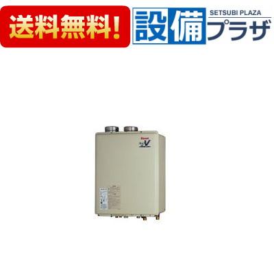 【全品送料無料!】▲[RUF-V2015SAFF(B)]リンナイ ガスふろ給湯器 FF方式・屋内壁掛型 20号 オート 15A
