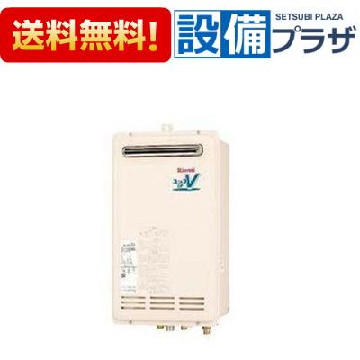 【全品送料無料!】▲[RUF-VK1610SABOX(A)]リンナイ ガスふろ給湯器 16号 オート 壁組込設置型 15A