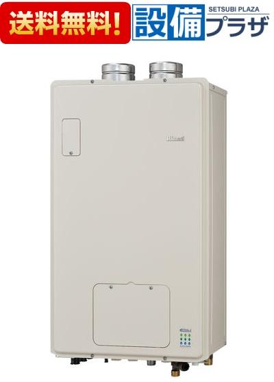 【全品送料無料!】▲[RUFH-E2406SAFF2-6(A)]リンナイ ガス給湯暖房用熱源機 オート 24号 屋内壁掛型 20A(床暖房6系統・熱動弁内蔵)(旧品番:RUFH-E2402SAFF2-6AH)