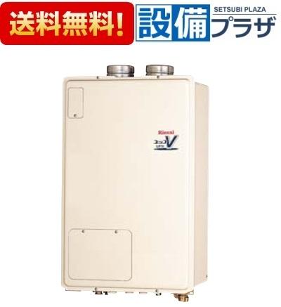 【全品送料無料!】▲[RUFH-V1613AFF2-3BH]リンナイ ガス給湯暖房用熱源機 フルオート 16号 FF方式・屋内壁掛型 15A(床暖房3系統・熱動弁内蔵)