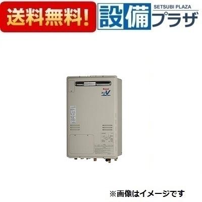【全品送料無料!】▲[RUH-V1613A(A)]リンナイ 給湯暖房用熱源機 16号 屋外壁掛設置 または PSアルコーブ設置 15A