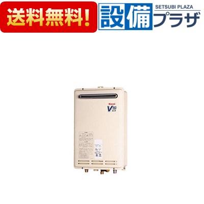 【全品送料無料!】▲[RUK-V1611BOX-E]リンナイ 給湯器 16号 給湯専用タイプ 壁組込設置型