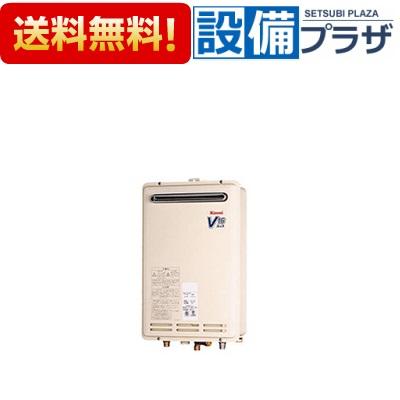 【全品送料無料!】▲[RUK-V1611BOX]リンナイ 給湯器 16号 給湯専用タイプ 壁組込設置型