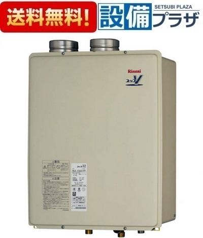 【全品送料無料!】▲[RUX-V3201FF]リンナイ ガスふろ給湯器 32号 FF方式・屋内壁掛設置型 20A
