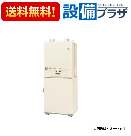 【全品送料無料!】▲[RUXC-E5000MG-U-40A]リンナイ 業務用ガス給湯器 50号 屋外据置型(上方排気) 給水給湯接続40A