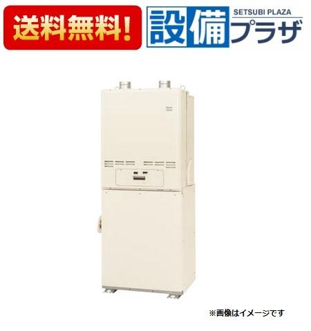 【全品送料無料!】▲[RUXC-E5000MQD-U-25A]リンナイ 業務用ガス給湯器 50号 屋外据置型(上方排気) 給湯給水接続25A