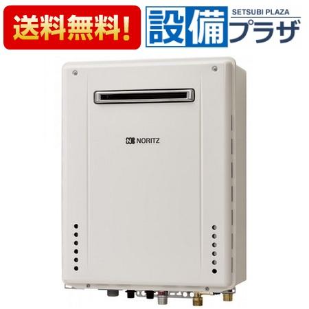【全品送料無料!】▲[SRT-2060SAWX-1 BL]ノーリツ ガスふろ給湯器20号 屋外壁掛形 シンプルタイプ(旧品番:SRT-2060SAWX BL・GT-2050SAWX-2 BL)