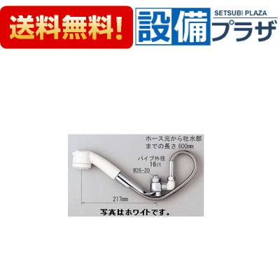 【全品送料無料!】★[PZ950BN]KVK キッチンシャワーパイプ グレー ケーブイケー