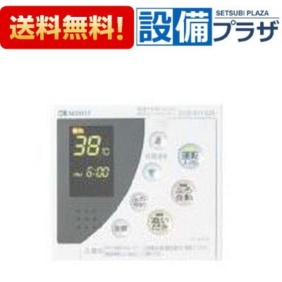 【全品送料無料!】[RC-8101M]ノーリツ ガス給湯器 台所リモコン