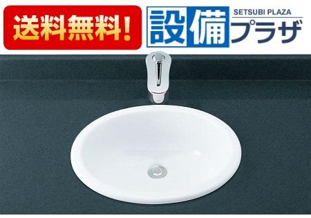 【全品送料無料!】▲[L-2292-LF-YB340SY-LF-3VK×2-LF-201SAL]INAX/LIXIL はめ込みだ円形洗面器(オーバーカウンター式)セット 床排水