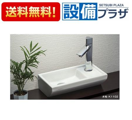 【全品送料無料!】★[KV435]KVK 手洗器 陶器 カラー:ピュアホワイト