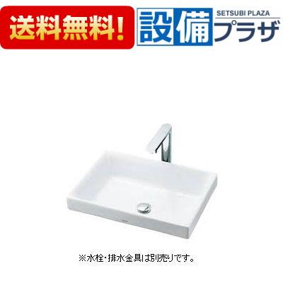 【全品送料無料!】★[LS716]TOTO カウンター式洗面器 ベッセル式 角形洗面器【洗面器のみ】