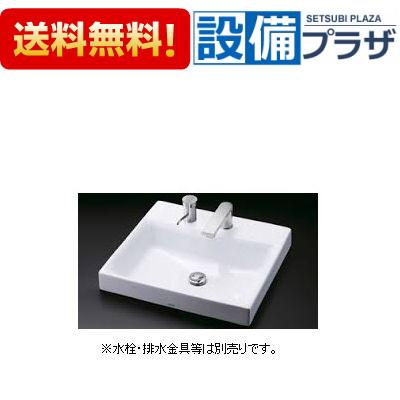 【全品送料無料!】★[LS717CM]■TOTO カウンター式洗面器 ベッセル式 角形洗面器【洗面器のみ】
