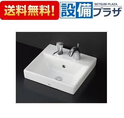 【全品送料無料!】∞[LS721CM#NW1]TOTO カウンター式洗面器 ベッセル式 (洗面器のみ) カラー:ホワイト
