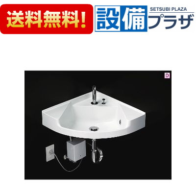 【全品送料無料!】∞[MLRA50A]TOTO カウンター一体形コーナー洗面器(樹脂製) ホワイト 洗面器のみ