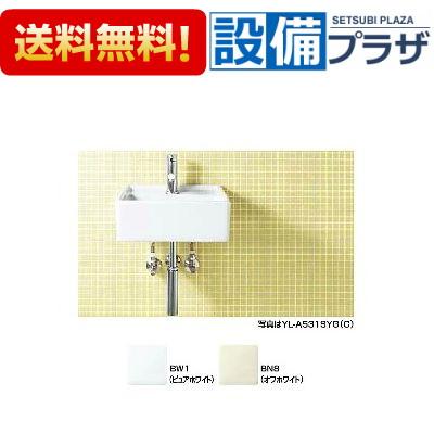 【全品送料無料!】▲[YL-A531MA(C)]INAX/LIXIL コンパクト洗面器 壁付式 壁給水・床排水(Sトラップ)(旧型番:GL-A531MA(C))