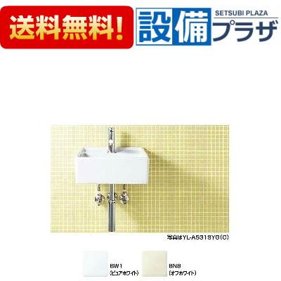 【全品送料無料!】▲[YL-A531MQ(C)]INAX/LIXIL コンパクト洗面器 壁付式 床給水・床排水(ボトルトラップ)(旧型番:GL-A531MQ(C))