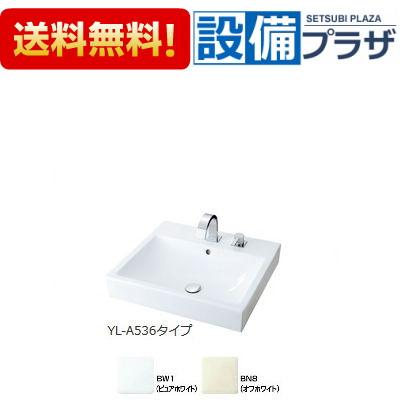 【全品送料無料!】▲[YL-A536FYD(C)]INAX/LIXIL 角形洗面器 床給水・壁排水(Pトラップ)(旧型番:GL-A536FYD(C))