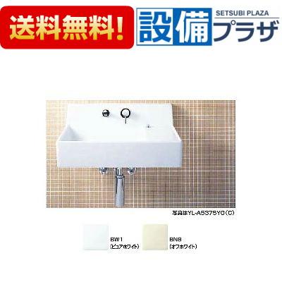 【全品送料無料!】▲[YL-A537SYA(C)]INAX/LIXIL サティス洗面器 壁付式 壁給水・床排水(Sトラップ)(旧型番:GL-A537SYA(C))