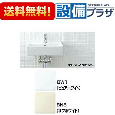 【全品送料無料!】▲[YL-A555FYB(C)]INAX/LIXIL サティス洗面器 壁付式 床給水・床排水(Sトラップ)(旧型番:GL-A555FYB(C))