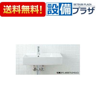 【全品送料無料!】▲[YL-A557LFYA(C)]INAX/LIXIL サティス洗面器 壁付式 壁給水・床排水(Sトラップ)(旧型番:GL-A557LFYA(C))