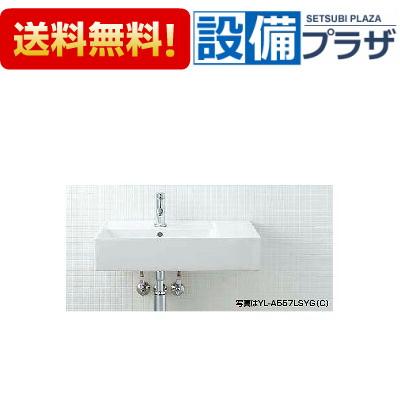【全品送料無料!】▲[YL-A557LFYB(C)]INAX/LIXIL サティス洗面器 壁付式 床給水・床排水(Sトラップ)(旧型番:GL-A557LFYB(C))