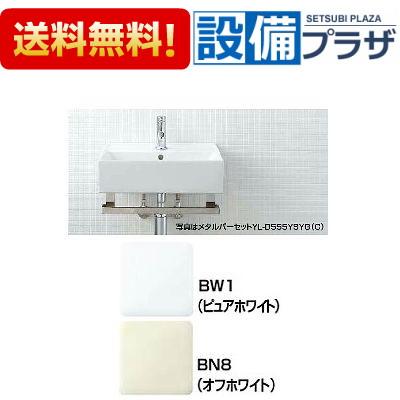 【全品送料無料!】▲[YL-D555YTA(C)]INAX/LIXIL サティス洗面器 メタルバーセット 壁給水・床排水(Sトラップ)(旧型番:GL-D555YTA(C))