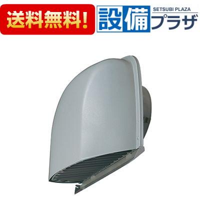 【全品送料無料!】∞[AT-150FGSD4]メルコエアテック 換気扇部材 深形フード 縦ギャラリ 外壁用 防火ダンパー付(ステンレス製)