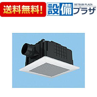 【全品送料無料!】〓[FY-32CSD7]パナソニック 天井埋込形換気扇 ルーバーセットタイプ 低騒音形 250立方メートル/hタイプ
