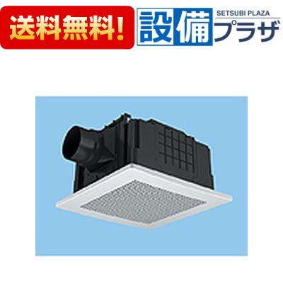 【全品送料無料!】[FY-32JDSD7/56]パナソニック 天井埋込形換気扇 DCモーター ルーバー組合品番 低騒音形・風量無段階制御120~330立方メートル/h