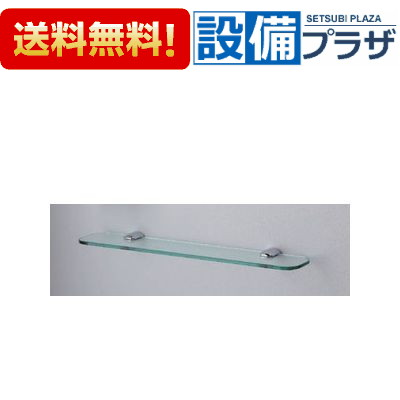【全品送料無料!】★[YAK801G]TOTO 化粧棚