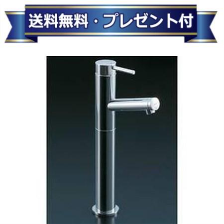 【全品送料無料!】【プレゼント付き】[LF-E02H]INAX/LIXIL 洗面水栓 シングルレバー単水栓(排水栓なし)カウンター取付専用タイプ eモダン(単水栓)(LFE02H)