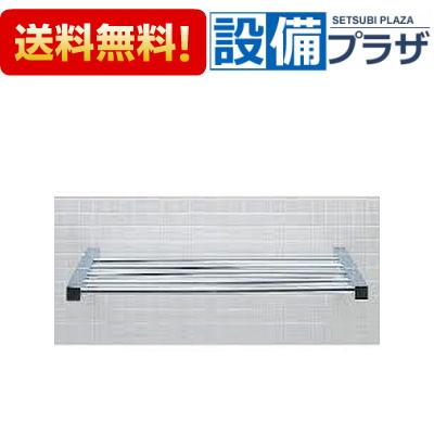 【メーカー欠品中】▽∞[FKF-40F/C]INAX/LIXIL TFシリーズ タオル棚