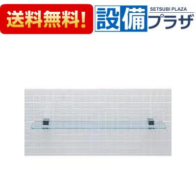 【メーカー欠品中】▽∞[FKF-1050GF/C]INAX/LIXIL TFシリーズ 化粧棚 ガラス棚 500mm