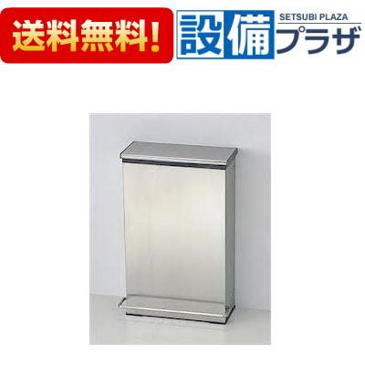 【全品送料無料!】★[YKB103]TOTO チャームボックス(汚物入れ) 床置き固定・足踏み式