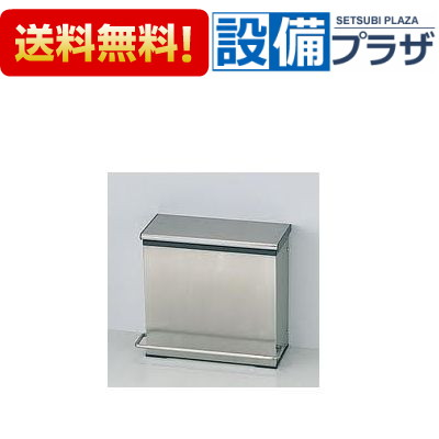 【全品送料無料!】★[YKB102]TOTO チャームボックス(汚物入れ) 床置き固定・足踏み式