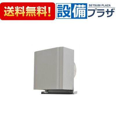 【全品送料無料!】[V-08PPR]三菱電機 屋外設置式 フード一体型ファン コンパクトタイプ