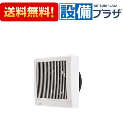 【全品送料無料!】∞[V-12PHLD7]三菱電機 パイプ用ファン 24時間換気機能付換気扇 角形格子グリル 温度センサータイプ(旧品番:V-12PHLD6)