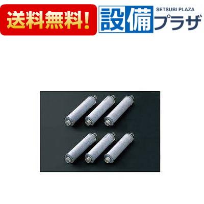 【全品送料無料】[JF-20-S]INAX/LIXIL 交換用浄水カートリッジ 6個入り