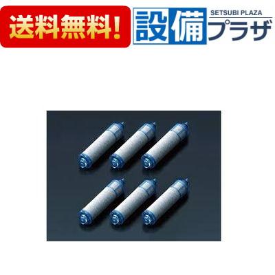 【全品送料無料】[JF-21-S]INAX/LIXIL 交換用浄水カートリッジ 高塩素除去タイプ 6個入り