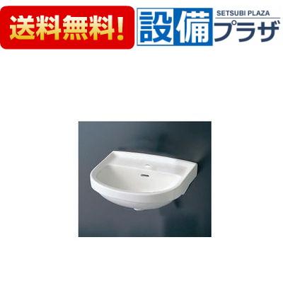 まとめ買いでお得なクーポン配布中 取�工事見積無料 日本最大級の品揃え 全品送料無料 L210C 洗面器のみ ■TOTO 新作多数 壁掛洗面器 小形