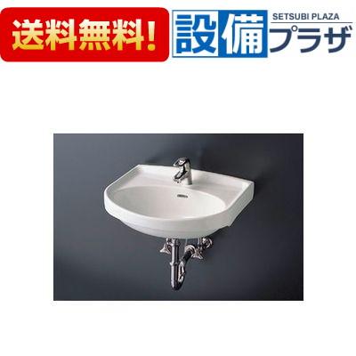 【全品送料無料!】□[L250C-TLHG31DEF-TL4CU×2-TL250D-T7PW1]TOTO 壁掛洗面器(中形)セット 壁排水 シングルレバー混合栓(エコシングル)