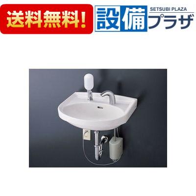 【全品送料無料!】★[L250DM-TENA40A-TL250D-TS126AR-T6BMP]TOTO 壁掛洗面器(中形)セット 壁排水 自動水栓(単水栓)