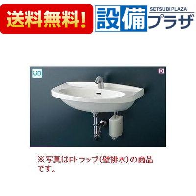 【全品送料無料!】★[L260C-TENA41AW-TL220D-T7SW1]TOTO 壁掛洗面器(大形)セット 床排水 自動水栓(単水栓・発電タイプ)