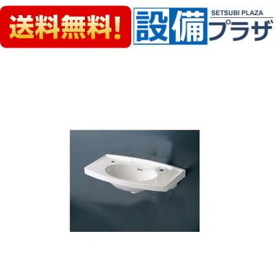 【全品送料無料!】□[L270CM]TOTO カウンター一体型洗面器(大形) 洗面器のみ