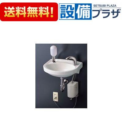 【全品送料無料!】★[L30DM-TENA40A-TS126AR-TL220D-T22BP]■TOTO 壁掛手洗器(平付) 自動水栓(単水栓) Pトラップ(壁排水)