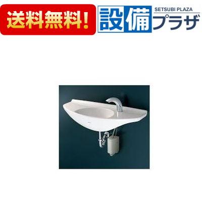 【全品送料無料!】▼[L650D-TENA40AW-TL250-1D-TA3N×2-T22BP]TOTO カウンター一体型手洗器 自動水栓(単水栓・発電タイプ) Pトラップ(壁排水)