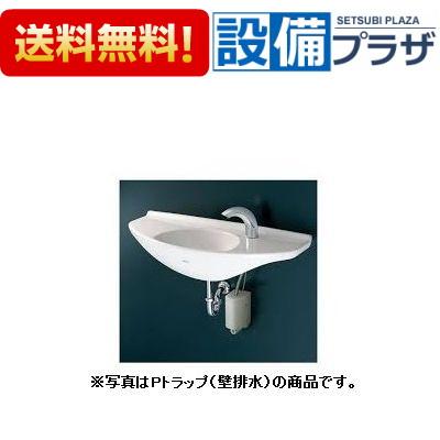 【全品送料無料!】▼[L650D-TENA40AW-TL250-1D-TA3N×2-T22BS]TOTO カウンター一体型手洗器 自動水栓(単水栓・発電タイプ) Sトラップ(床排水)