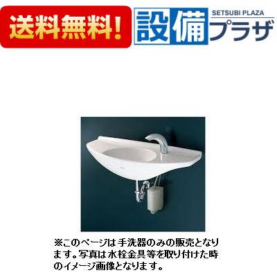 【全品送料無料!】▲[L650D]TOTO カウンター一体型手洗器
