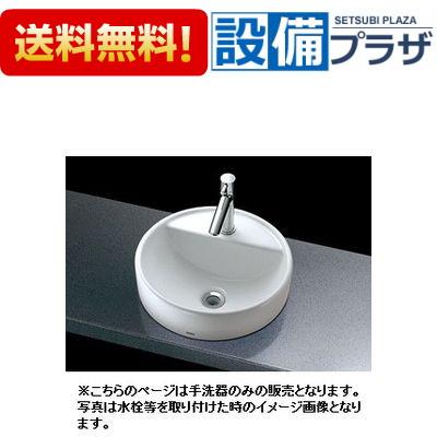【全品送料無料!】★[L652C]TOTO ベッセル形手洗器 手洗器のみ